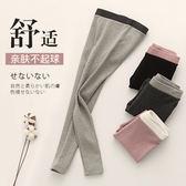 [618好康又一發]韓版純棉中大童外穿兒童褲