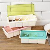 翻蓋塑料調味盒鹽罐瓶調料盒子套裝家用組合裝收納盒廚房用品      蜜拉貝爾