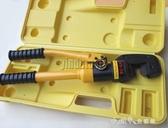 液壓鋼筋剪HY-16mm液壓鋼筋鉗/液壓鉗/液壓剪直銷 小確幸
