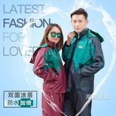 雨衣雨褲套裝防水雙面涂層成人戶外男女摩托車騎行單人電動車分體M-3XL
