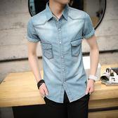短袖襯衫男修身韓版丹寧牛仔襯衣青年薄款夏裝上衣學生帥氣半袖寸衫潮