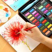 喬爾喬內水彩顏料套裝24色36色水彩畫學生手繪便攜畫筆本套裝固體【快速出貨八五折促銷】