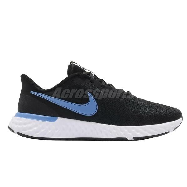 Nike 慢跑鞋 Revolution 5 EXT 黑 藍 入門款 運動鞋 男鞋 輕量【ACS】 CZ8591-004
