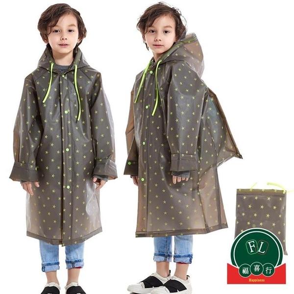 加厚寶寶防水雨披小孩男女童帶書包位雨衣【福喜行】