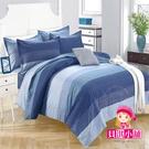 【貝淇小舖】超細纖維/ 平行世界(雙人床包+2枕套)共三件組