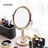 鏡子金色化妝鏡子書桌台式ins化妝鏡放大化妝鏡少女鏡子台式台面鏡    古梵希