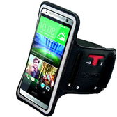 KAMEN Xction Macaron 甲面 X行動 馬卡龍HTC One mini 2 路跑運動臂套 運動臂帶 手機 運動臂袋 保護套