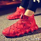 情侶鞋子一男一女秋季運動鞋韓版潮流休閒紅鞋男大碼男鞋特大 Mt7147『miss洛羽』