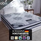 PALACE宮廷系列-JOHANNA獨立筒床墊/雙人加大6尺/H&D東稻家居