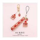 AU | 原創日系 可愛草莓蛋糕短款手機掛繩創意少女包包掛件飾品29 快意購物網
