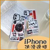 (附掛繩)蘋果 iPhone XR XS XSmax iX 防滑邊框 鏡頭框手機殼 全包邊 保護套 透明殼 軟殼 卡通殼