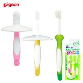 日本貝親PIGEON 嬰兒乳牙訓練牙刷套組