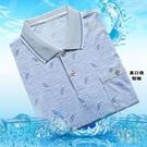 男士T恤衫夏季男裝翻領短袖男中年半袖寬鬆爸爸裝老年人衣服 快速出貨