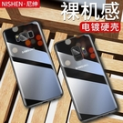 三星s8手機殼S9透明s8 手機套note8個性S9 創意Galaxy男plus『新佰數位屋』