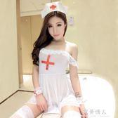 性感情趣內衣服夜火套裝騷激情用品護士制服誘惑羞羞的日本三點式 完美情人精品館