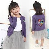 女童毛衣 男童針織開衫外套秋裝童裝寶寶兒童小童秋 nm8914【Pink中大尺碼】