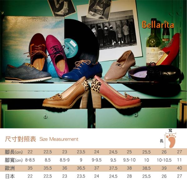 ★2018春夏新品★bellarita.樂活休閒 質感素面牛皮休閒鞋(8217-90黑)