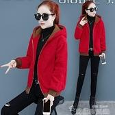 仿羊羔絨加厚外套女2021冬季新款韓版寬鬆保暖大衣小香風連帽外衣 韓國時尚週