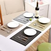 歐式特斯林西餐廳墊隔熱墊餐墊碗墊盤子墊防水餐桌墊餐具防滑墊子