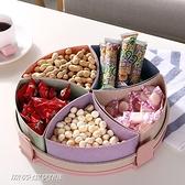 【快出】水果盤新年糖果盒 創意小麥秸稈水果盤 婚慶零食瓜子收納乾果盒禮品套裝