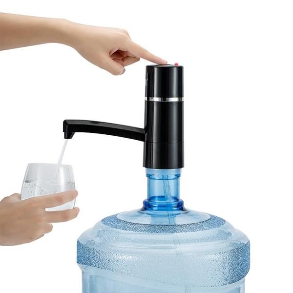 子路桶裝水抽水器充電飲水機家用電動純凈水桶壓水器自動上水器吸