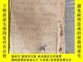 二手書博民逛書店罕見中華民國史演義Y256724 周健人 廣益書局