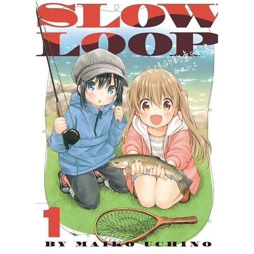 女孩的釣魚慢活(1)SLOW LOOP