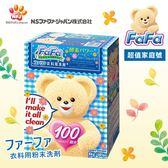 日本 Nissan 小熊寶貝 FaFa 花香柔軟洗衣粉 4kg 柔軟洗衣粉 洗衣粉 清潔 洗衣 衣物清潔