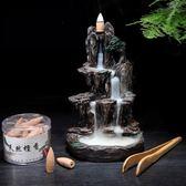 倒流香爐高山流水創意擺件檀香沉香香爐大號茶道家用香熏爐