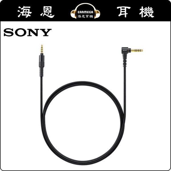 【海恩數位】日本 SONY MUC-S12NB1 平衡1.2 m 耳機線 適用於 MDR-1A、MDR-100AAP