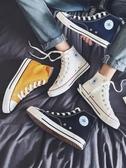 帆布鞋高筒帆布鞋男鞋冬季韓版棉鞋板鞋百搭布鞋情侶高筒鞋子男潮鞋 嬡孕哺