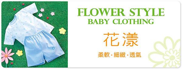 【奇買親子購物網】小獅王辛巴simba花漾背心套裝-(藍色/粉紅/黃色)