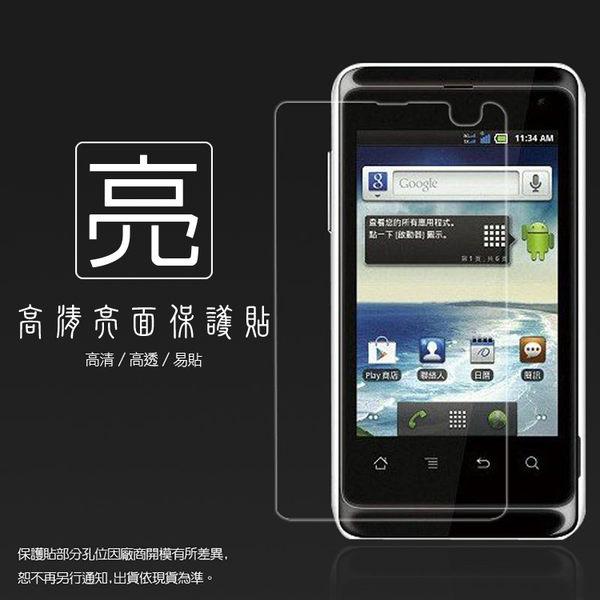 ◆亮面螢幕保護貼 亞太 A+ World A6 E619 保護貼 軟性 亮貼 亮面貼 保護膜