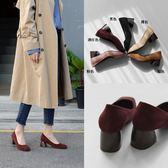 單鞋粗跟高跟鞋裸粉色淺口復古風奶奶鞋中跟工作鞋上班女鞋