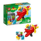 【愛吾兒】LEGO 樂高 duplo得寶系列 10908 飛機