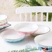 6個裝 陶瓷餐盤家用菜盤子圓形碟可微波餐具菜盤【千尋之旅】