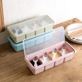 調味盒塑料調味罐套裝調料罐調味料盒zg