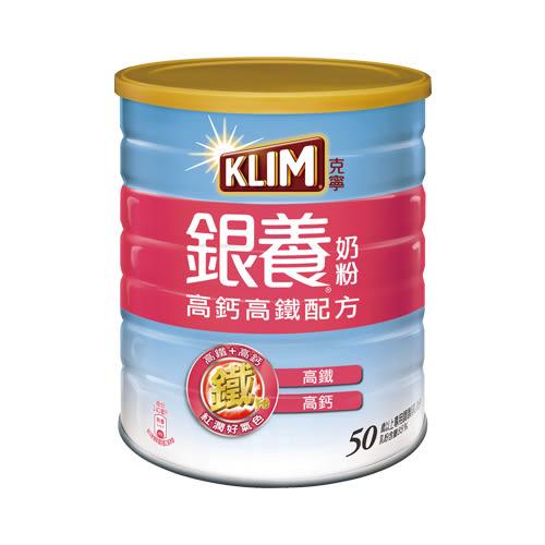 克寧銀養奶粉高鈣高鐵配方1.5kg【愛買】