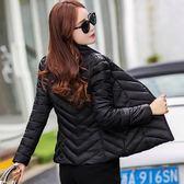 羽絨外套 新款輕薄羽絨棉服女短款修身顯瘦百搭棉衣韓版外套