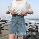 高腰牛仔短裙女夏裝2018新款韓版百搭水洗單排扣腰部錯位半身裙-大小姐風韓館