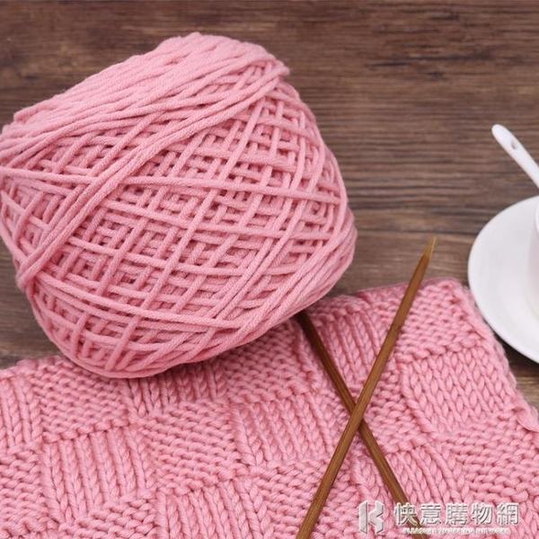 初夢 手工diy編織送男友女自織圍巾毛線團粗線球情人牛奶棉材料包  快意購物網