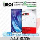 【愛瘋潮】vivo NEX  雙屏版 iMOS  3SAS 防潑水 防指紋 疏油疏水 螢幕保護貼