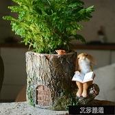 擺件 創意可愛小兔子花器多肉花盆家居裝飾品桌面擺件