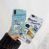 【SZ15】卡通毛怪大眼仔磨砂軟殼 iphone XS MAX手機殼 iPhone 7/8 Plus手機殼 i6s手機殼iphoneXR