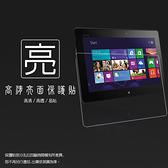 ◇亮面螢幕保護貼 ASUS 華碩 TF600 TF600T 10.0吋 平板保護貼 軟性 亮貼 亮面貼 保護膜