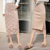 兩面穿半身裙春季毛衣裙蕾絲裙修身包臀裙開叉一步裙打底針織裙子 美芭