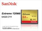 SanDisk Extreme CF 64G 64GB 120MB/s 800X 群光公司貨 【可刷卡免運】薪創