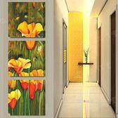 走廊裝飾畫冰晶玻璃豎版無框畫三聯畫玄關畫掛畫墻壁畫仿油畫百合LG-67019