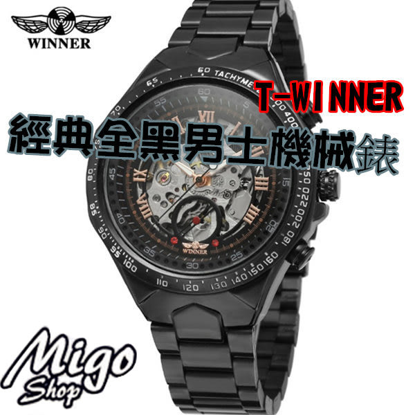 【T-WINNER 經典全黑男士機械錶】T-WINNER Winner 鏤空男士全自動機械表男錶鋼帶錶