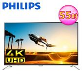 【Philips 飛利浦】55型 4K 超薄聯網顯示器+視訊盒 55PUH7082 (含運無安裝)